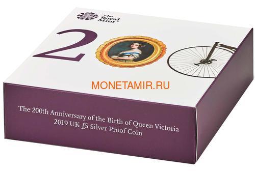 Великобритания 5 фунтов 2019 Королева Виктория 200 лет Корабль Паровоз Велосипед (GB 5£ 2019 200th Anniversary of the Birth of Queen Victoria Silver Proof Coin).Арт.67 (фото, вид 6)