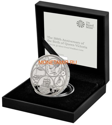 Великобритания 5 фунтов 2019 Королева Виктория 200 лет Корабль Паровоз Велосипед Пьедфорт (GB 5£ 2019 200th Anniversary of the Birth of Queen Victoria Silver Proof Piedfort Coin).Арт.67 (фото, вид 4)