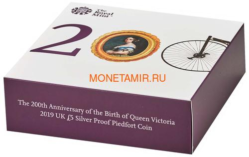 Великобритания 5 фунтов 2019 Королева Виктория 200 лет Корабль Паровоз Велосипед Пьедфорт (GB 5£ 2019 200th Anniversary of the Birth of Queen Victoria Silver Proof Piedfort Coin).Арт.67 (фото, вид 6)