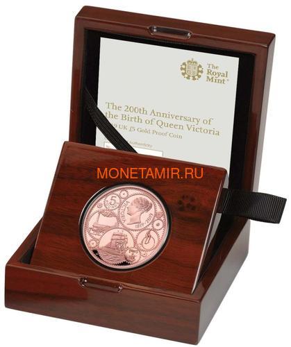 Великобритания 5 фунтов 2019 Королева Виктория 200 лет Корабль Паровоз Велосипед (GB 5£ 2019 200th Anniversary of the Birth of Queen Victoria Gold Proof Coin).Арт.67 (фото, вид 4)
