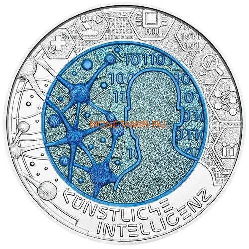 Австрия 25 евро 2019 Искусственный Интеллект (Austria 25 euro 2019 Artificial Intelligence Silver Niobium Coin).Арт.67 (фото, вид 1)