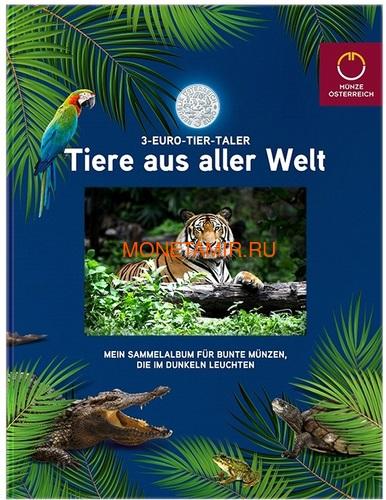 Австрия 3 евро 2019 Рак (Colourful Creatures The Crayfish Austria 3 euro 2019).Арт.67 (фото, вид 3)