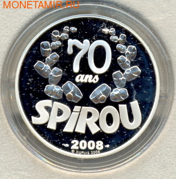 Спироу. Франция 1,5 евро 2008. (фото, вид 1)