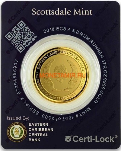 Антигуа и Барбуда 10 долларов 2018 Корабль Рамраннер (Antigua&Barbuda 10$ 2018 Ship Rum Runner 1Oz Gold Coin).Арт.67 (фото, вид 7)