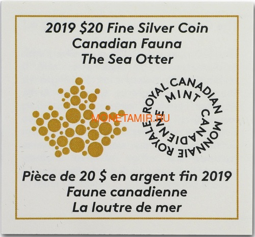 Канада 20 долларов 2019 Выдра Животные Канады (Canada 20$ 2019 Canadian Fauna The Otter Silver Coin).Арт.67 (фото, вид 3)