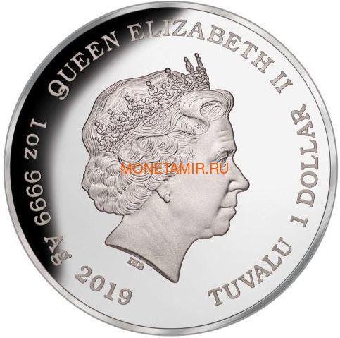 Тувалу 1 доллар 2019 Рыба Крылатка серия Смертельно Опасные (Tuvalu 1$ 2019 Deadly Dangerous LionFish 1Oz Silver Coin).Арт.67 (фото, вид 1)