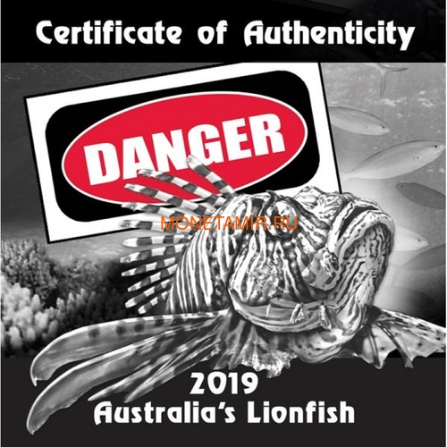 Тувалу 1 доллар 2019 Рыба Крылатка серия Смертельно Опасные (Tuvalu 1$ 2019 Deadly and Dangerous LionFish 1Oz Silver Coin).Арт.92 (фото, вид 4)