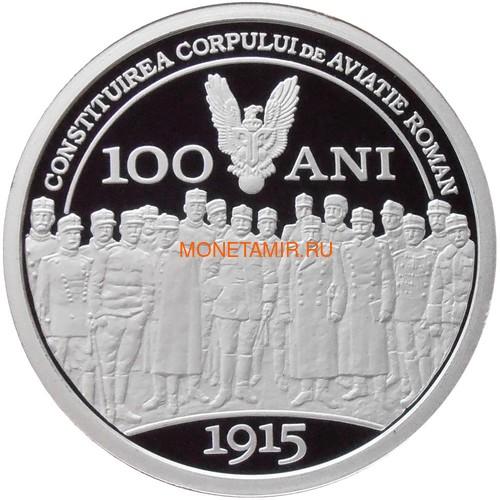 Румыния 10 леи 2015 Авиационный Корпус Румынии 100 лет Самолет Фарман и Блерио (2015 Romania 10 lei 100 Years since The Establishment of the Romanian Aviation Corps Silver Coin).Арт.67 (фото, вид 1)