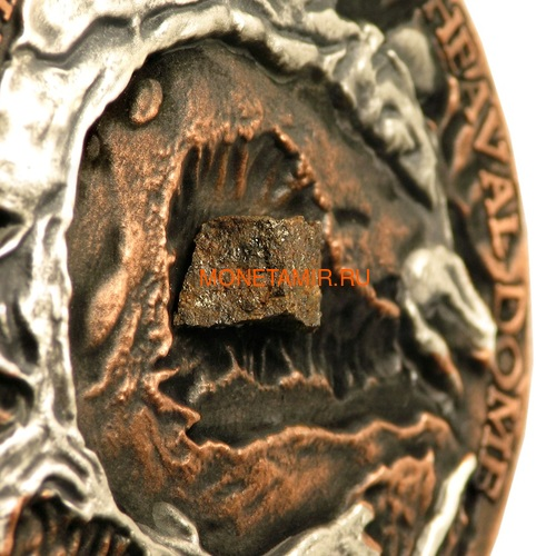 Ниуэ 1 доллар 2019 Метеоритный Кратер Апхивал (Niue 1$ 2019 Upheaval Meteorite Crater Coin Silver).Арт.65 (фото, вид 2)