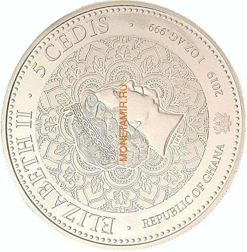 Гана 3х5 седи 2019 Метеориты Индошинит Ливийское Стекло Молдавит Космос Набор 3 Монеты (Ghana 3x5 Cedis 2019 Aeromant Impactite Collection Silver Coin Set).Арт.65 (фото, вид 10)
