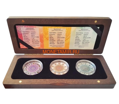 Гана 3х5 седи 2019 Метеориты Индошинит Ливийское Стекло Молдавит Космос Набор 3 Монеты (Ghana 3x5 Cedis 2019 Aeromant Impactite Collection Silver Coin Set).Арт.65 (фото, вид 11)