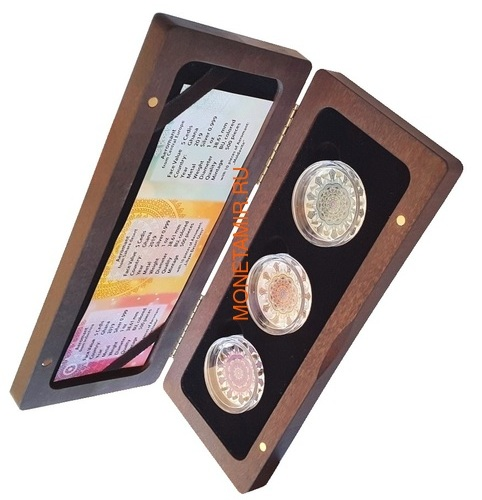 Гана 3х5 седи 2019 Метеориты Индошинит Ливийское Стекло Молдавит Космос Набор 3 Монеты (Ghana 3x5 Cedis 2019 Aeromant Impactite Collection Silver Coin Set).Арт.65 (фото, вид 12)