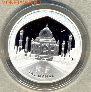 Франция 10 евро 2010. Тадж-Махал (фото)