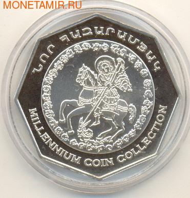 Армения 2000 драм 2000. Миллениум