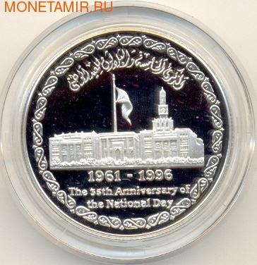 35-ая годовщина Национального Дня (фото)