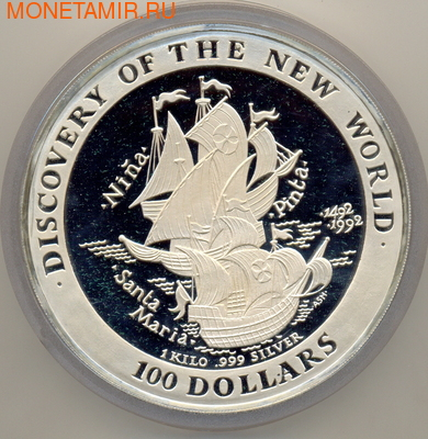 "Багамы 100 долларов 1992. Корабль ""Санта-Мария"" (фото)"