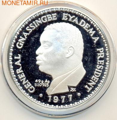 Того 10000 франков 1977.Генерал Гнассингбе.Арт.000100034008/60