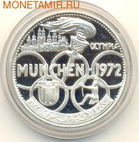 Олимпиада- Мюнхен 1972 (фото)