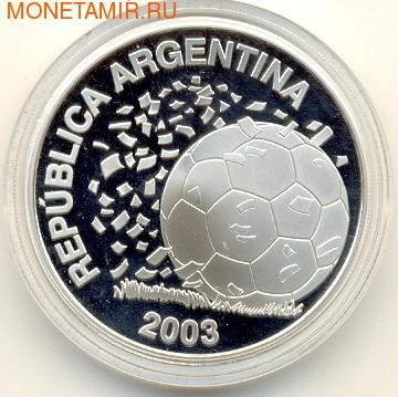 Чемпионат мира - Аргентина 2006 (фото)