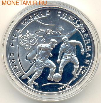 Армения 100 драм 2004. Чемпионат мира - Германия 2006 (фото)