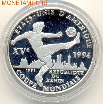 XV Чемпионат мира - США 1994