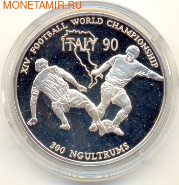 XIV Чемпионат мира - Италия 1990