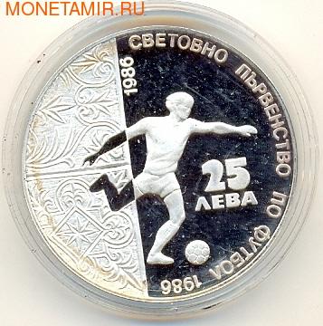 Первенство по футболу 1986