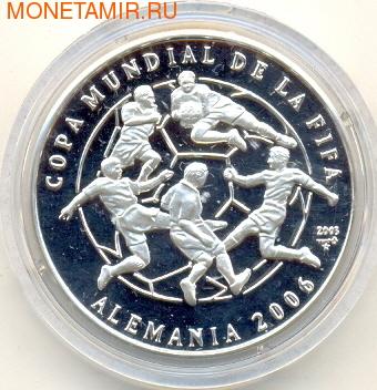Чемпионат мира - Германия 2006. Арт: 0000676F0107