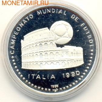 Чемпионат мира - Италия 1990. Арт: 000052630573 (фото)