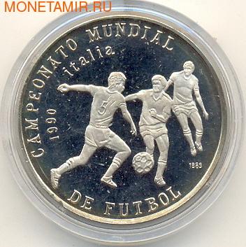 Чемпионат мира - Италия 1990. Арт: 0000519F0096 (фото)