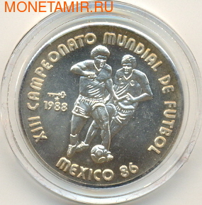 Куба 5 песо 1988.Футбол - Чемпионат мира - Мексика 1986.Арт.000062938686/60 (фото)