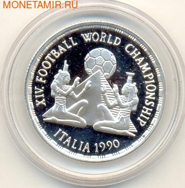 Чемпионат мира - Италия 1990. Арт: 000084740086