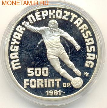 Футбол. Чемпионат мира 1982. Венгрия 500 форинтов 1981. (фото)