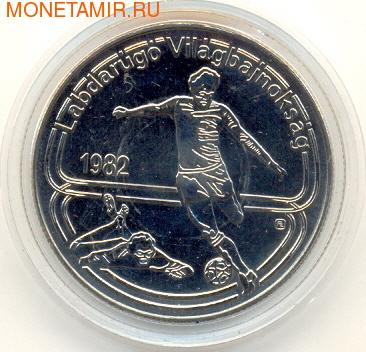 Чемпионат мира 1982. (Борьба за мяч). Венгрия 100 форинтов 1982. (фото)