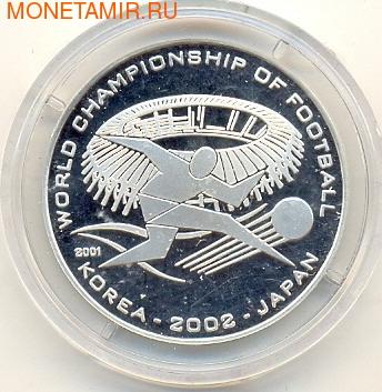 Чемпионат мира - Корея-Япония 2002 (стадион). Арт: 0000507F0190 (фото)