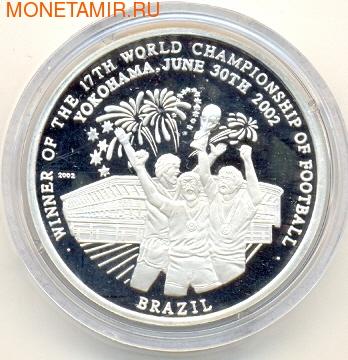 Победа Бразилии в 17-ом чемпионате мира по футболу. Арт: 000047330060