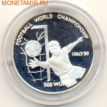 Чемпионат мира - Италия 90. Арт: 0000322F0193 (фото)