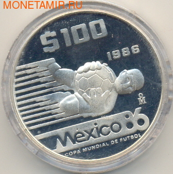 Чемпионат мира - Мексика 1986 (Футболист с мячем в руках). Мексика 100 песо 1986. (фото)