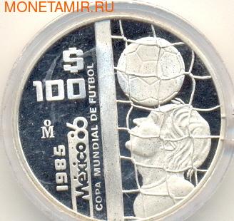 Чемпионат мира - Мексика 1986. (Вратарь с мячем).Мексика 500 песо 1985.