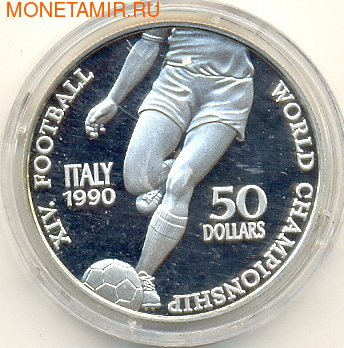 XIV Чемпионат мира - Италия 1990 (фото)