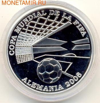 Парагвай 1 гуарани 2004.Чемпионат мира по футболу - Германия 2006.Арт.1000687F0250/60 (фото)