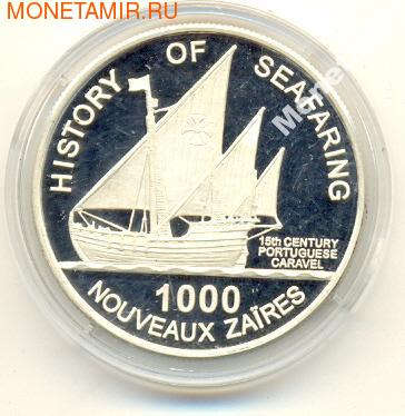 История мореплавания. Арт: 000100034142 (фото)