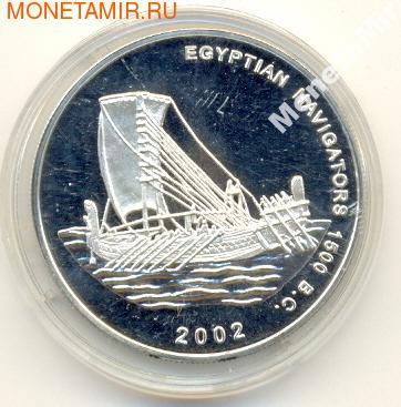 Египетский корабль. Арт: 000100034132 (фото)