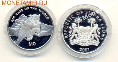 Сьерра Леоне 10 долларов 2001.Леопард.Арт.000111434184/60