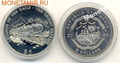 Либерия 5 долларов 2000. Восточный экспресс.