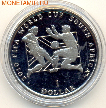 Чемпионат мира - Южная Африка 2010