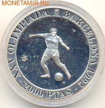 XXV Олимпиада - Барселона 1992. Арт: 0000563F0290 (фото)