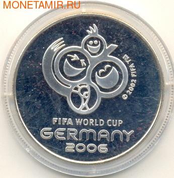 Чемпионат мира - Германия 2006 (фото)