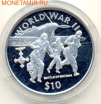Либерия 10 долларов 1997.Битва за Британию.Вторая Мировая Война.Арт.000138641517/60 (фото)