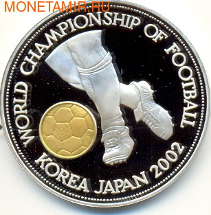 Чемпионат мира - Корея-Япония2002 (фото)